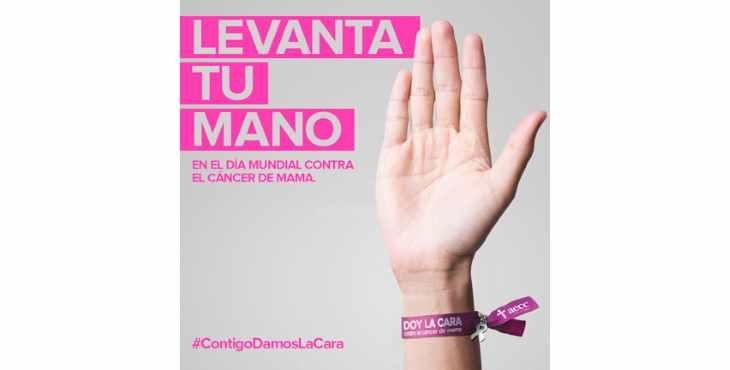 dia-mundia-cancer-mama-2018
